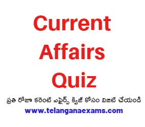 11 OCT CURRENT AFFAIRS QUIZ ( TS & AP)