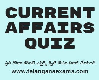 08 & 09 OCT CURRENT AFFAIRS QUIZ ( TS & AP )