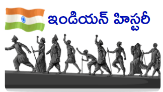 DQ- INDIAN HISTORY-FREEDOM MOVEMENT