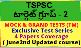 TARGET GROUP 2 (TSPSC) 4 PAPERS- TM TEST SERIES